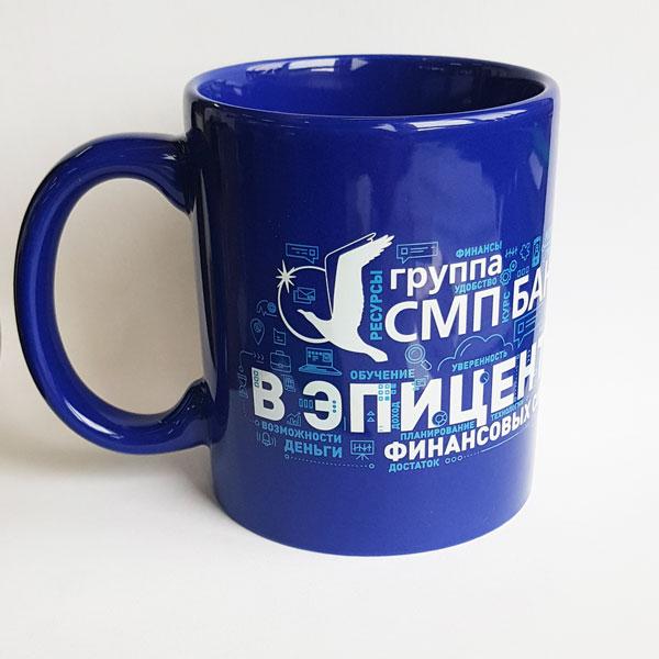 Кружка синяя с логотипом СМП БАНК