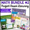 4th Grade Math Project Based Learning Bundle #2