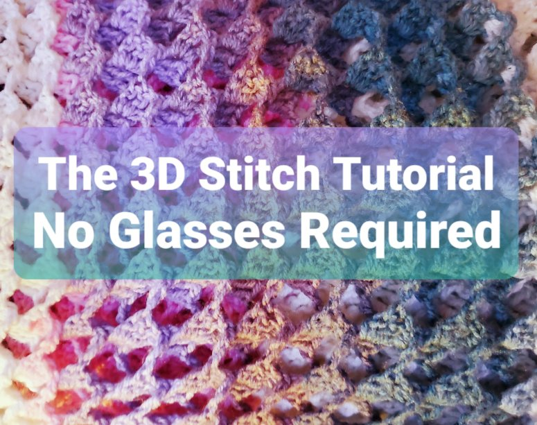 The 3D stitch tutorial