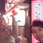 歌舞伎町レッドのれん街でマジック!
