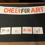◆「アートにエールを!東京プロジェクト」で動画がUPされました!