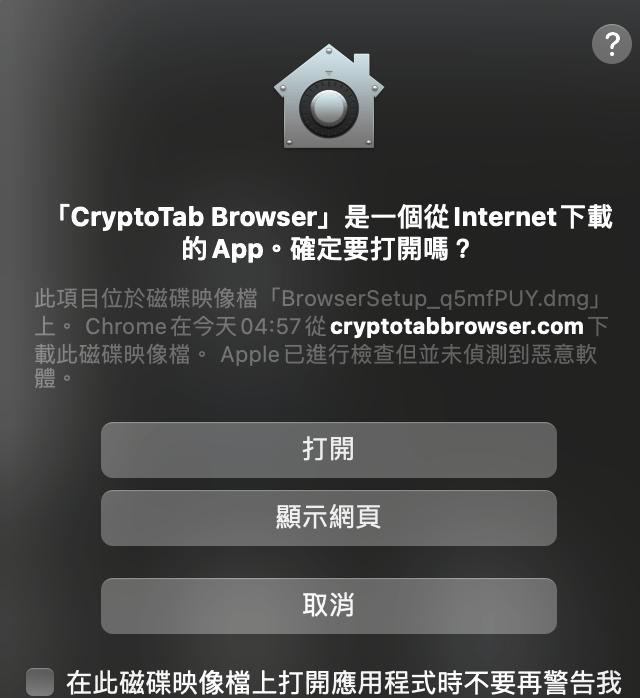 比特幣免費挖礦推薦 CryptoTab —BTC BitCoin