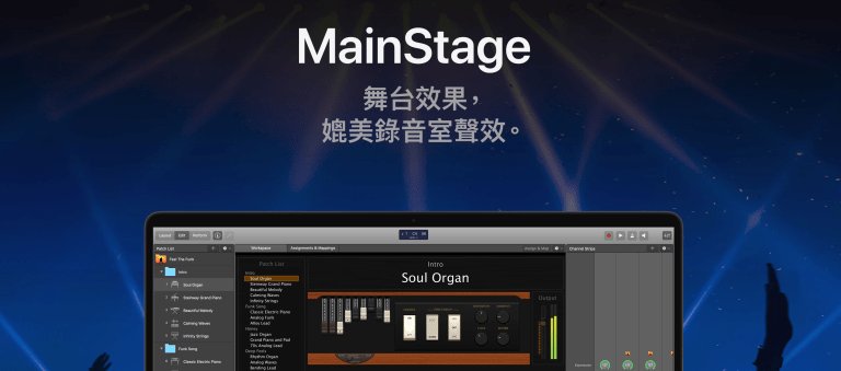 mainStage