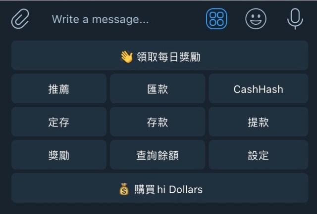 Hi Dollars 功能清單