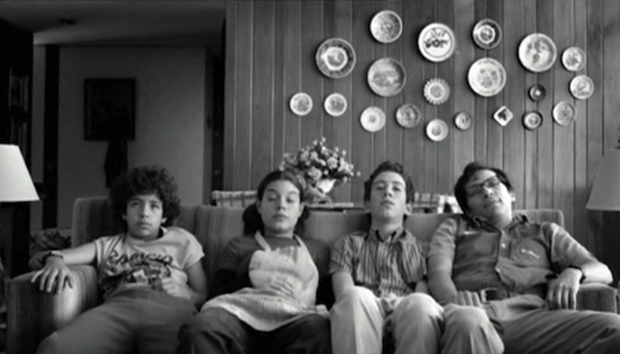 Imagen de la película «Temporada de patos», de Fernando Eimbcke