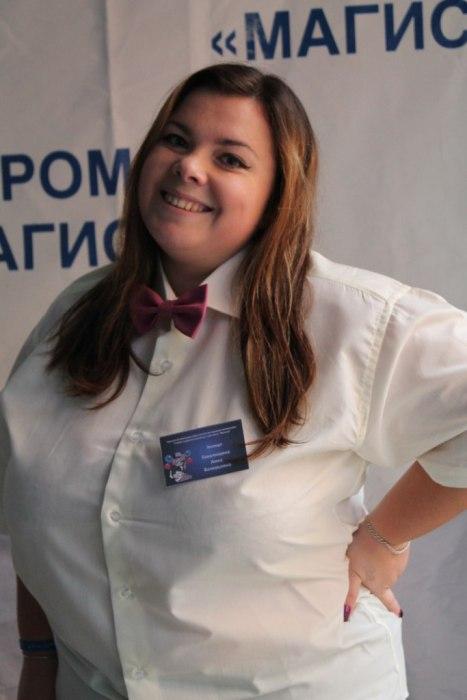 Ланских Анна Валерьевна