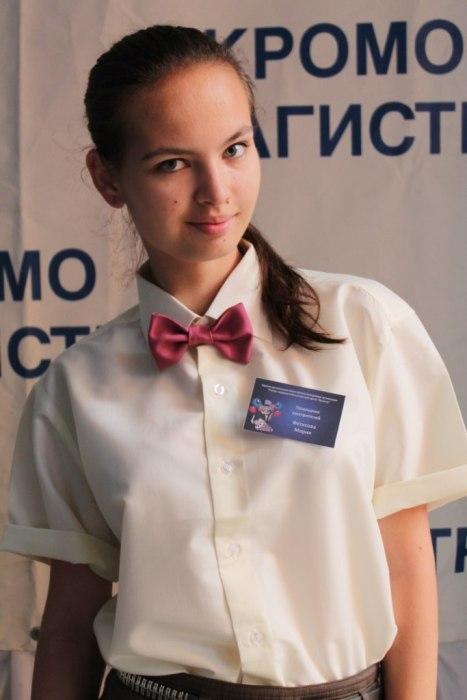 Фетисова Мария Владимировна. Работает с 2015 года.