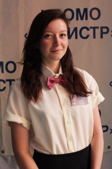 Шевелева Тамара Марковна. Методист. Работает с 2015 года.
