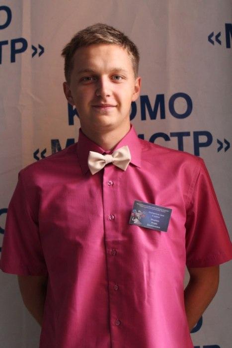 Мороко Игорь Дмитриевич. Работает с 2014 года.