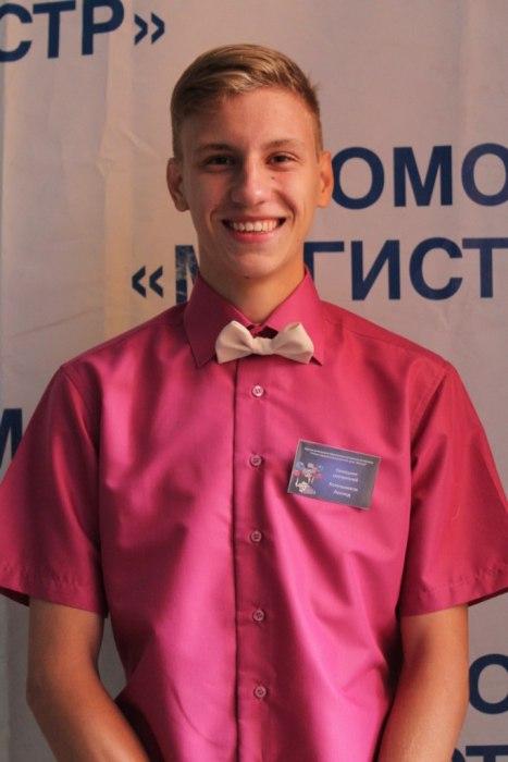 Котельников Леонид Иванович. Работает с 2015 года.
