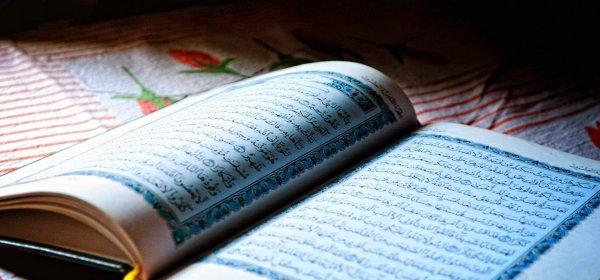 Metode Penafsiran Al-Qur'an