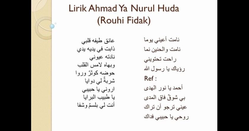 Lirik Lagu Sholawat Rouhi Fidak dan Terjemahannya