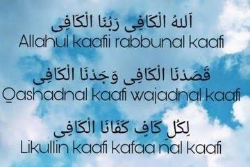 Lirik Lagu Sholawat Allahul Kahfi