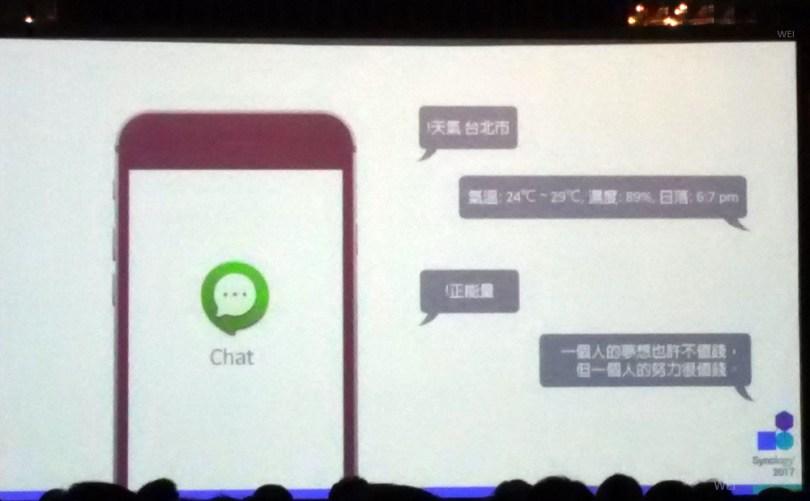 第一樣新功能chat