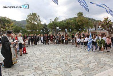 28 Oktombriou Neo Klima Elios Skopelos (5)
