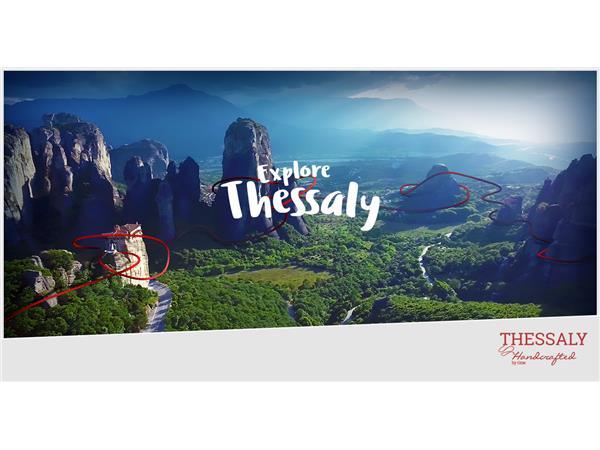 Προβολή Περιφέρειας Θεσσαλίας 18 (2)