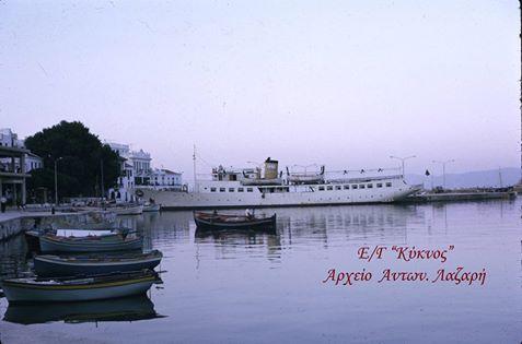 Ploio Kyknos (1)