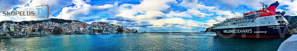 Skopelos Hellenic Seaways