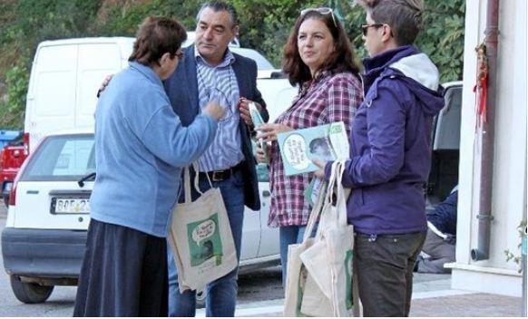 Δήμου Αλοννήσου πλαστική σακούλα