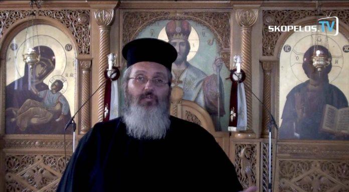 Πατήρ Νικόλαο Σκιαθίτη