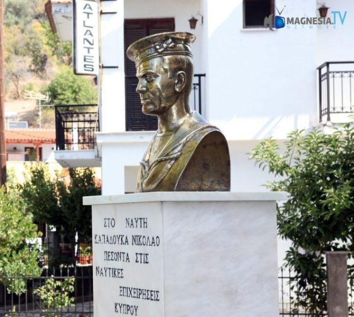 Nikolaos Kapadoukas Kipros Skopelos