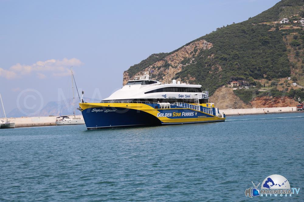 Golden Star Ferries (3 Of 36)