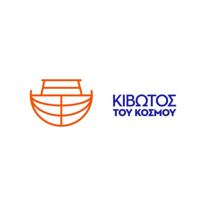 Logo Horizontal 3