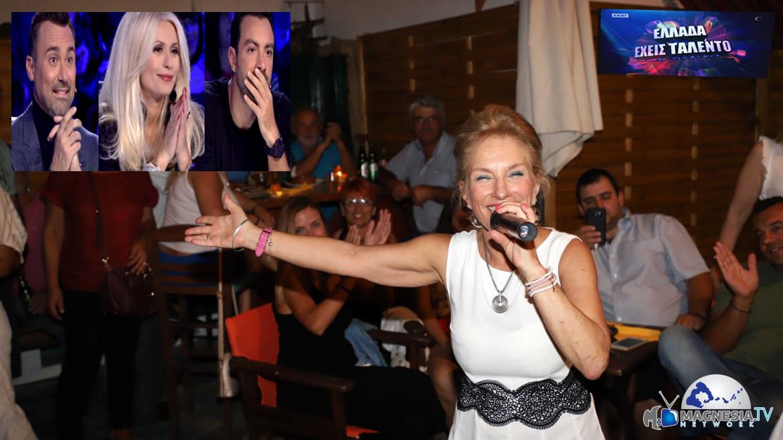 Andrea Georgiadi Ellada Exis Talento