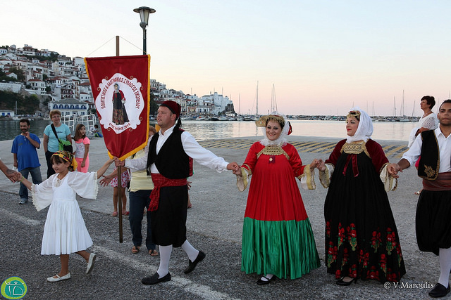 Folklore Dance Festival Diamantis Palaiologos