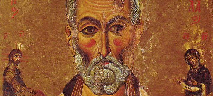Νικόλαος