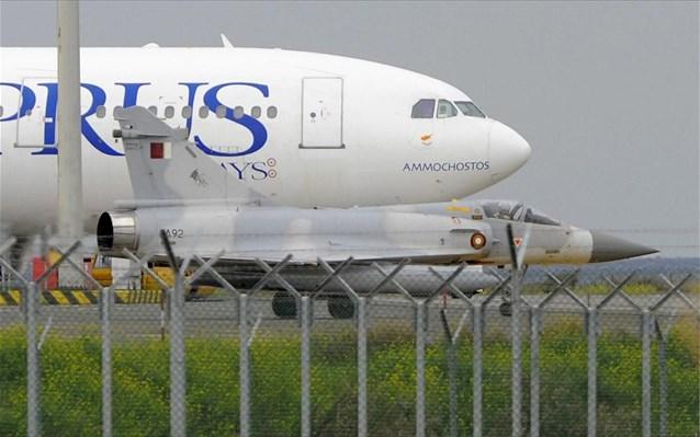 Cyprus Airways Kupriakes Aeorogrammes