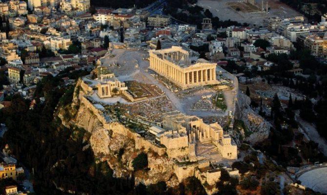 Akropoli Ellada Athina