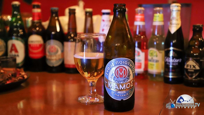 Monogramma Beer