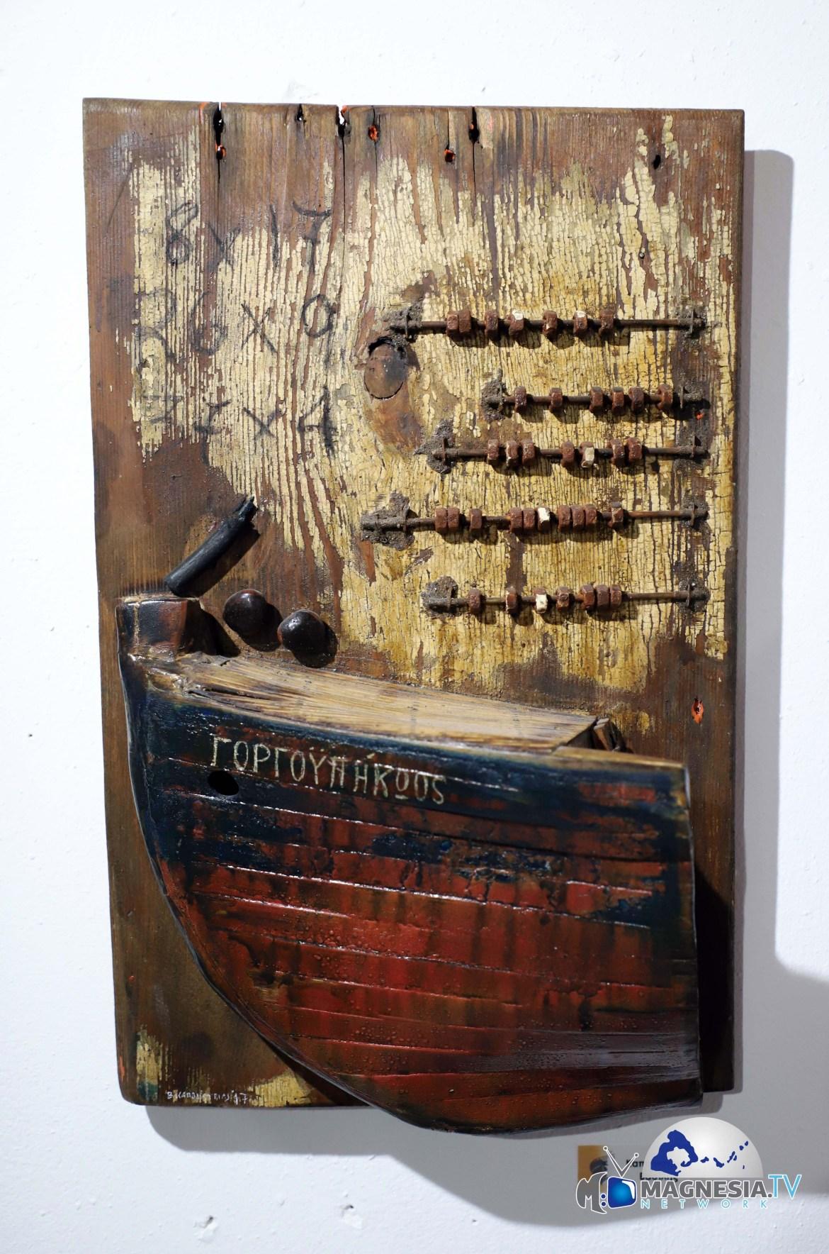 Wooden Fishing Boats Exhibit (61 Of 85)