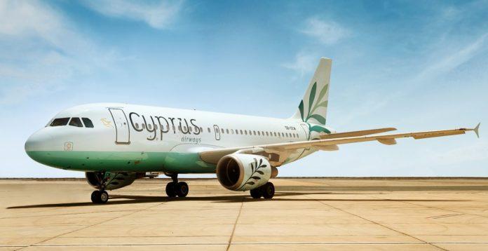 CYPRUS AIRWAYS 1300x668
