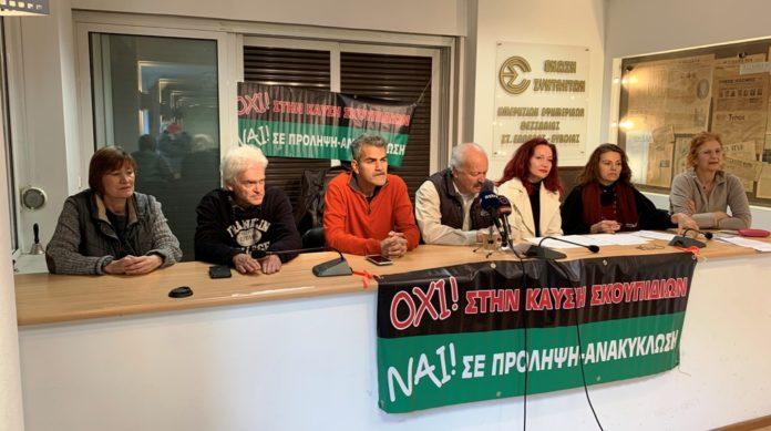 Αύριο η εκδίκαση μήνυσης της Περιφέρειας κατά έξι μελών της Επιτροπής Πολιτών