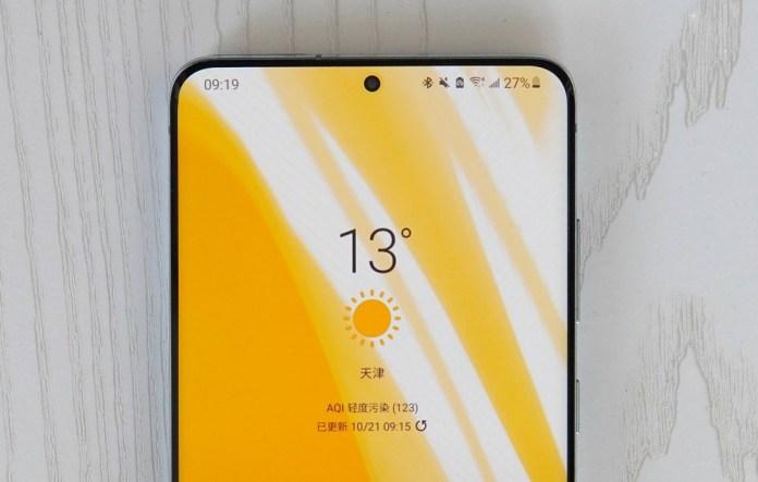 Samsung Galaxy S21: Θα έρθουν τρεις εκδόσεις, μόνο μία με κυρτή οθόνη