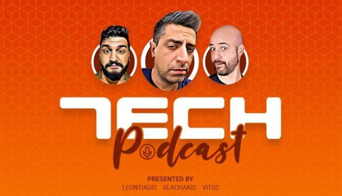 Tech Podcast: Εβδομαδιαίο Podcast τεχνολογίας S1E8 – 29/10/2020