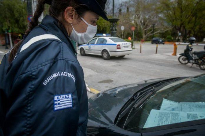 24 παραβάσεις για μετακίνηση σε απαγορευμένες ώρες στη Θεσσαλία