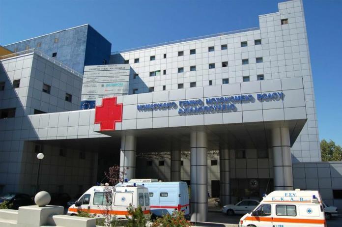 Bolos Hospital