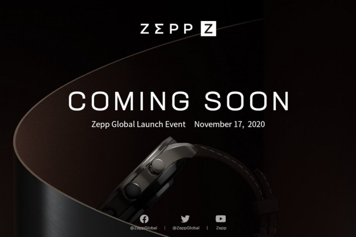 Έρχεται νέο Smartwatch από την Amazfit (Zepp) στις 17 Νοεμβρίου