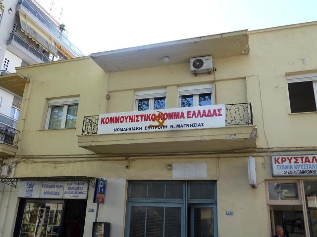 ΚΚΕ: «Αποποίηση ευθυνών και εξαγνισμός της ΑΓΕΤ – LAFARGE»