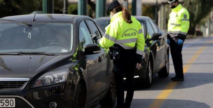 Κορωνοϊός: Αναστέλλονται όλες οι άδειες στην αστυνομία