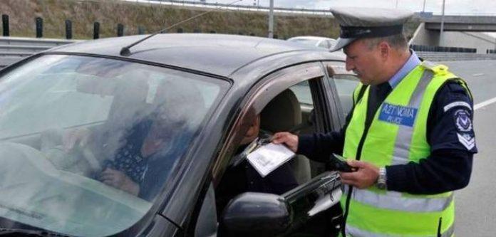 Οδηγούσε αυτοκίνητο χωρίς δίπλωμα