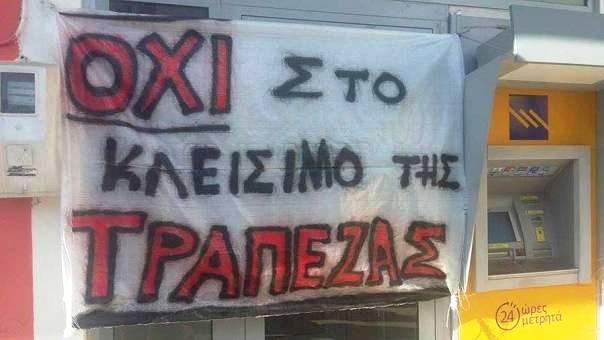 ΟΤΟΕ: Ο ψηφιακός μετασχηματισμός κλείνει καταστήματα και απολύει εργαζόμενους