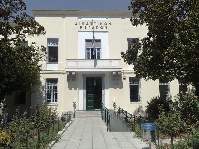 Πώς θα λειτουργήσουν δικαστήρια, υποθηκοφυλακεία και κτηματολογικά γραφεία στις «κόκκινες» περιοχές
