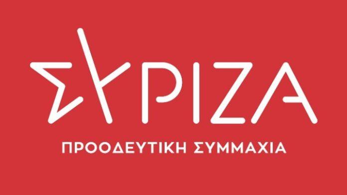 ΣΥΡΙΖΑ: Ολική ομολογία παταγώδους αποτυχίας της Κυβέρνησης