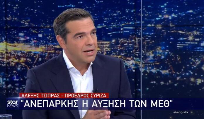 Τσίπρας στο Star: Η κυβέρνηση δε νοιάζεται για την ανθρώπινη ζωή (video)