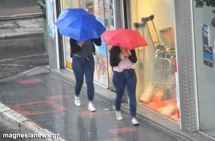 Χαλάει ο καιρός αύριο Πού θα σημειωθούν βροχές