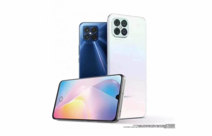 Huawei Nova 8 SE: Διέρρευσε πλήρης λίστα χαρακτηριστικών, πριν την ανακοίνωση